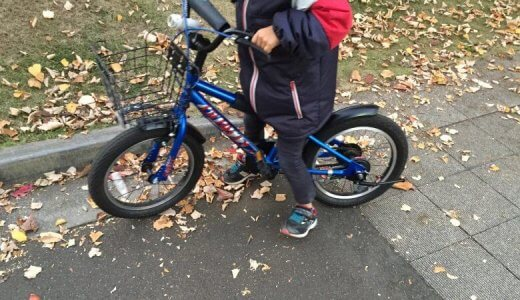 自転車の補助輪を最速でもっとも簡単に外す練習方法と教え方!【魔法の言葉有り♪】