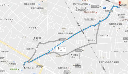 拝島大師へのアクセスは?電車で行くならバスを使おう!