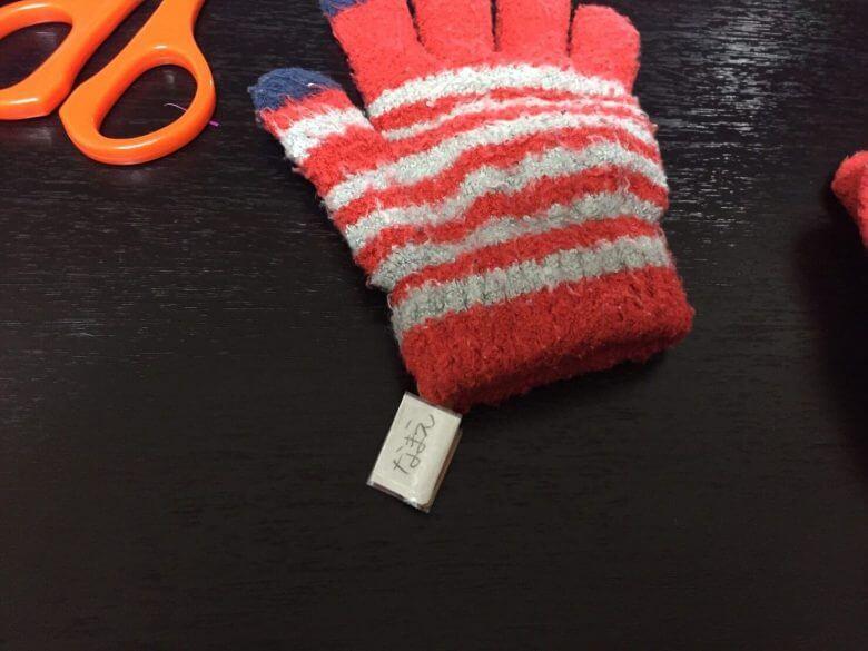 子供用手袋への名前付を超簡単に出来るアイデア!身近なもので手作り♪