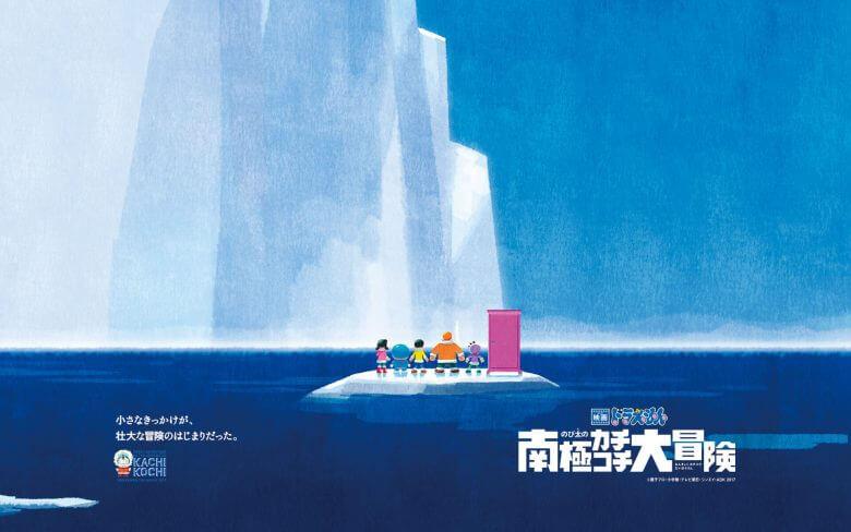 「のび太の南極カチコチ大冒険」ジブリ的な要素が出ていたような?気になって調べてみた!