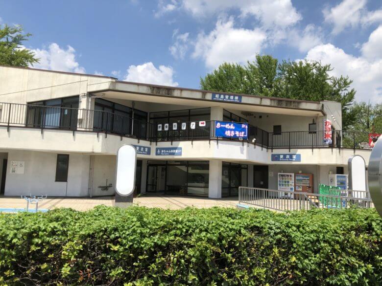 昭和記念公園レインボープール