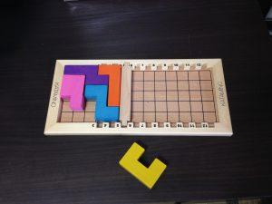 katamino・answer& Hint-ssmall slamB-5