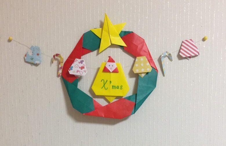 クリスマス飾りは折り紙で!!簡単な折り方特集♪リースや星・サンタもいるよ~