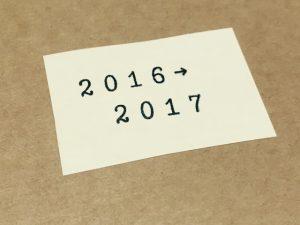 【昨年・去年・前年】違いは何?年賀状などの使いわけも!