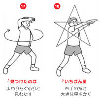 パプリカ ダンス 振り付け 動画