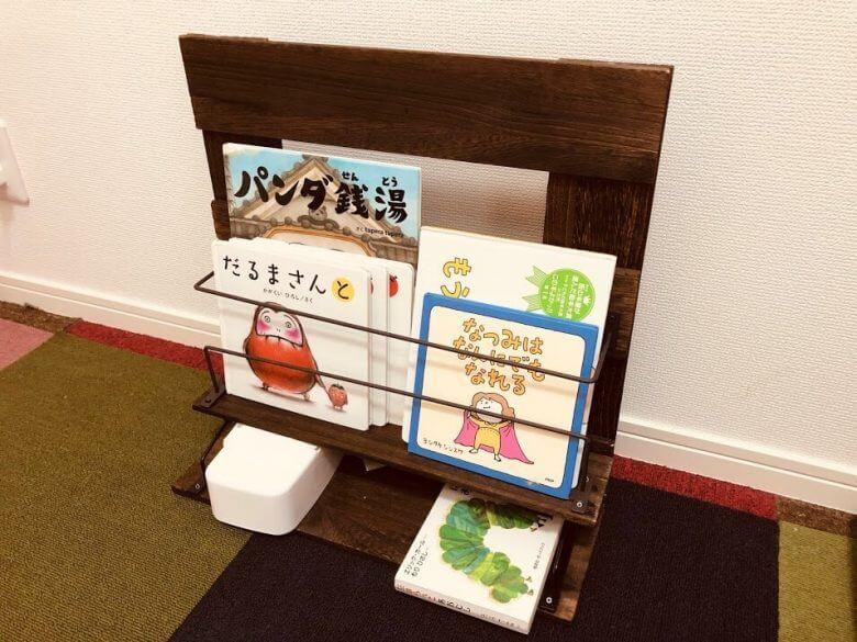 絵本ラック 手作り DIY セリア
