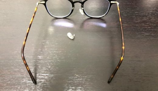 JINSのメガネの鼻パット(フレーム?)が根元から折れてしまったので自分で修理してみた。