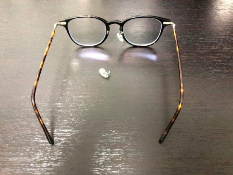 メガネ 鼻パット 根元から折れた