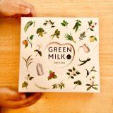 【グリーンミルクのレビュー】子供から大人までおすすめの青汁!美味しい飲み方教えちゃいます♪