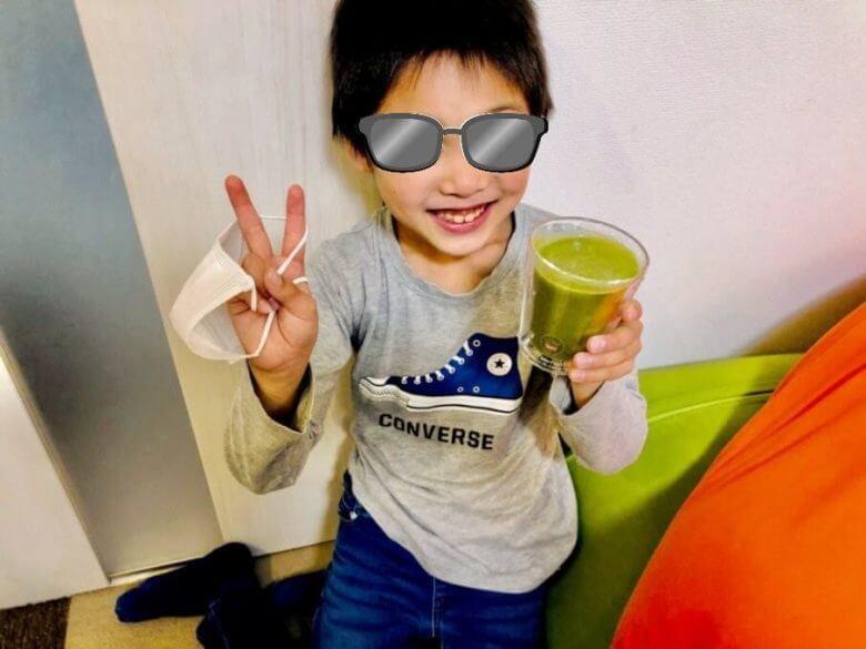 青汁小学3年生
